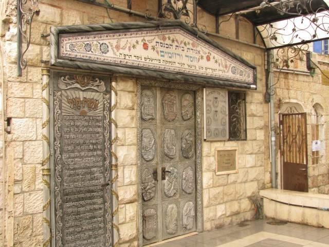 jerusalem-tour-to-mennen-medical-8