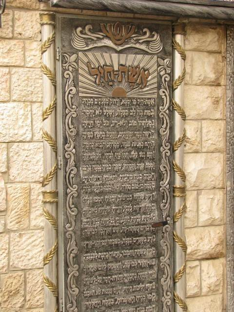jerusalem-tour-to-mennen-medical-9